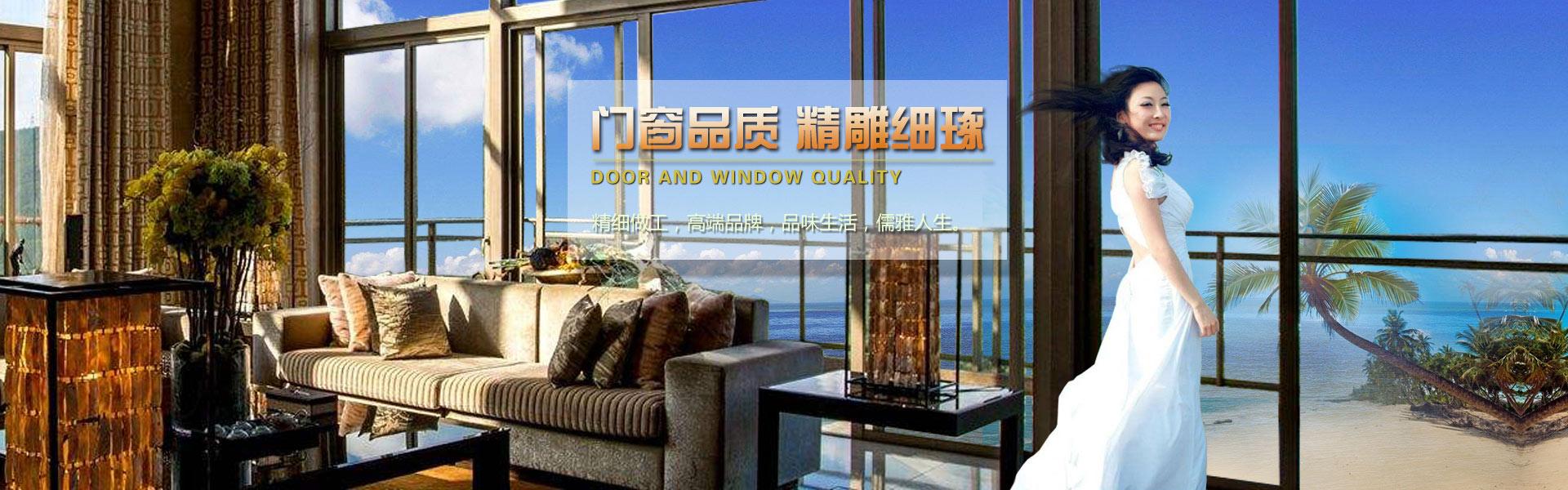 贵州门窗系统